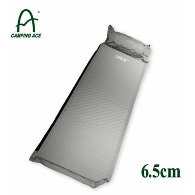 camping ace 6.5cm波浪紋自動充氣睡墊(附頭枕) 灰褐耐磨/透氣/露營/睡墊/充氣床/ (5.7折)
