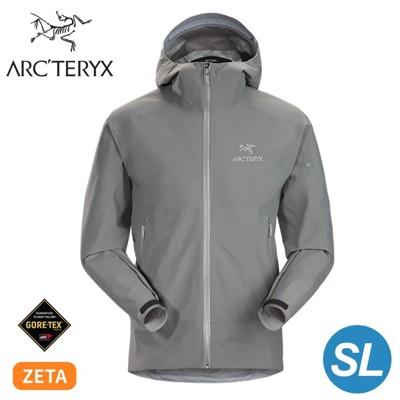 ARC'TERYX 始祖鳥 男 Zeta SL防水外套《磁力灰》 21776/防風外套/夾克 (9.5折)