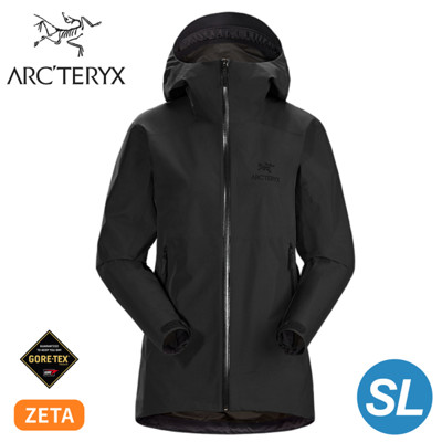 ARC'TERYX 始祖鳥 女 Zeta SL 防水外套《黑》21780/防風外套/夾克 (9.5折)
