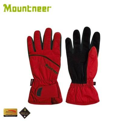 Mountneer 山林 Primaloft防水手套《紅/深灰》12G01/保暖手套/騎車/防水手套 (5折)