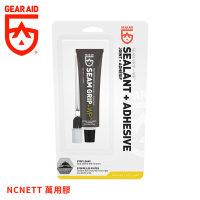 gear aid 美國 ncnett 萬用膠10510/帳篷修補/修補膠/裝備修補/修補膠 (8.8折)
