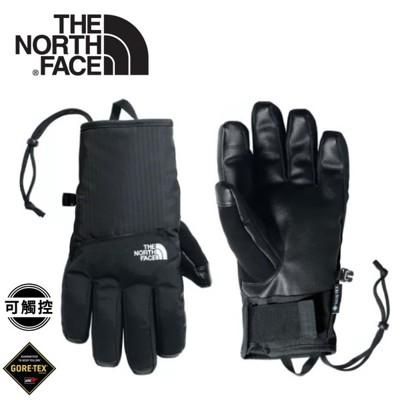 The North Face 美國 中性GORE-TEX防水保暖觸控手套《黑》3M3D/觸控手套/保 (8.5折)