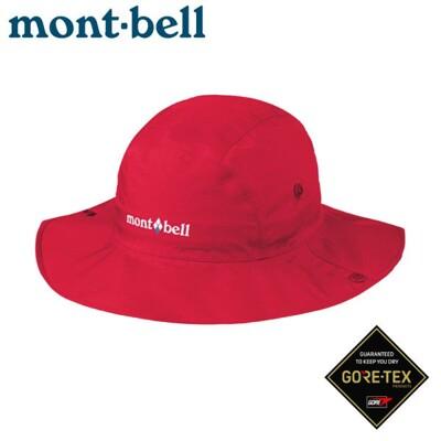 mont-bell 日本 gore-tex 大圓盤帽榴紅1128514防水遮陽帽/休閒帽/防曬帽 (9折)