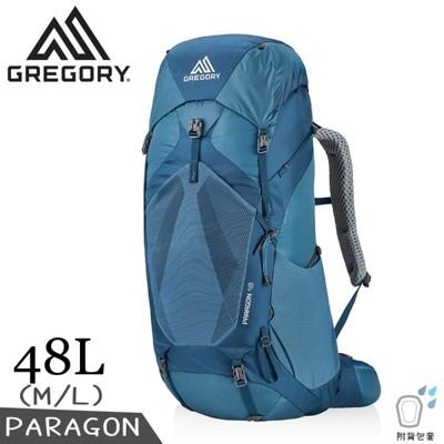 GREGORY 美國 48L PARAGON登山背包M/L《葛雷夫藍》126843/專業健行背包/後 (9折)