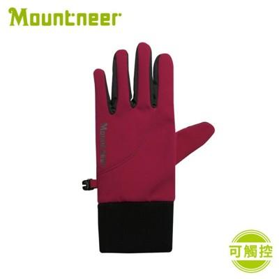 Mountneer 山林 防風保暖觸控手套《紫紅》12G09/機車手套/保暖手套/觸屏手套 (5折)