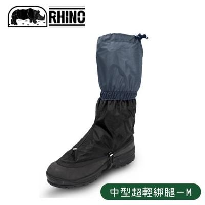 RHINO 犀牛 中型超輕綁腿《灰/黑》703/腿套/戶外/登山/防水 (7.9折)