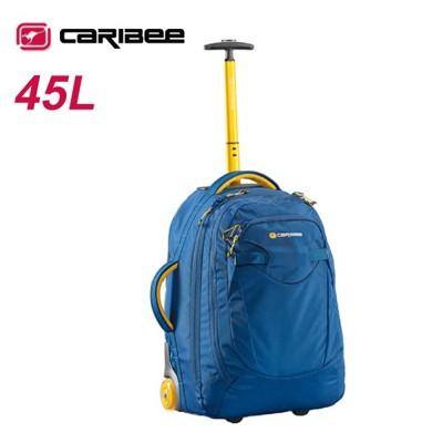 Caribee 澳洲 FAST TRACK45 CARRY-ON 拖輪背包自助旅行/後背包/ CB- (9折)