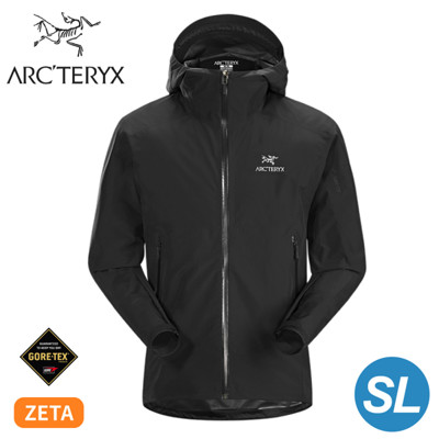 ARC'TERYX 始祖鳥 男 Zeta SL防水外套《黑》 21776/防風外套/夾克 (9.5折)