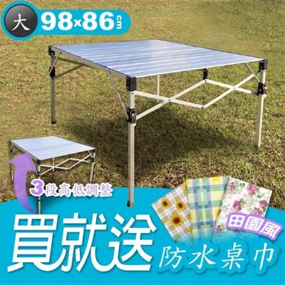台灣製 鋁合金輕巧桌(大)98*86cm台灣製鋁捲桌/蛋捲桌/戶外桌/露營桌/980H (9.3折)