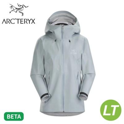 ARC'TERYX 始祖鳥 女 Beta LT 防水外套《銀翼灰》26827/Gore-Tex/連帽 (9.5折)