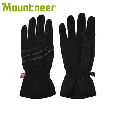 Mountneer 山林 PRIMALOFT防水觸控手套《黑/灰》12G08/防風/透氣/保暖 (5折)