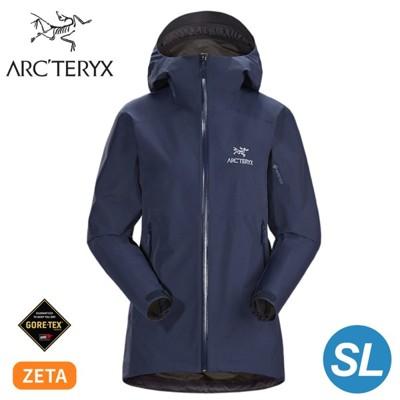 ARC'TERYX 始祖鳥 女 Zeta SL 防水外套《夜月藍》21780/防風外套/夾克 (9.5折)