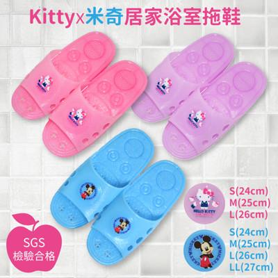 Kitty+米奇浴室防水拖鞋 (2折)