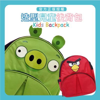 憤怒鳥Angry Birds造型兒童後背包(四款) (2.5折)