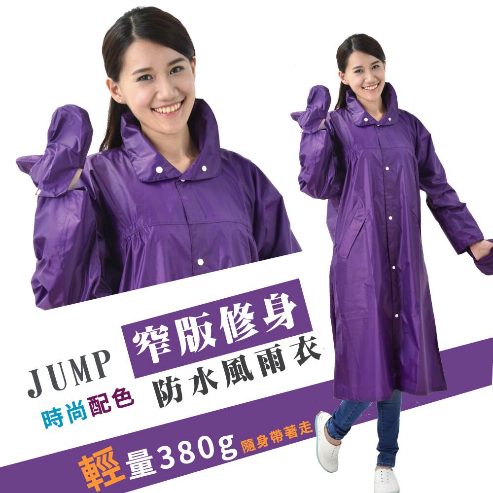 日系時尚超輕量防水風雨衣