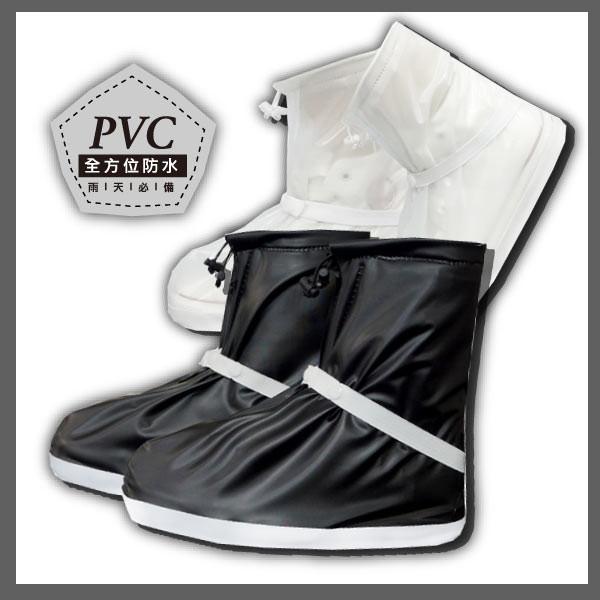 全方位pvc防水短筒雨鞋套