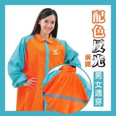 JUMP f配色 前開連身休閒風雨衣(2XL~5XL) (5.1折)