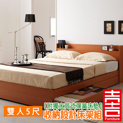 吉加吉 收納型 獨立筒床墊 床架組 JF-3786 (雙人) (7.7折)