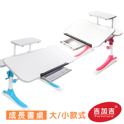 吉加吉 兒童 成長 書桌 TW-3689 K 大/小款可選 (5.8折)