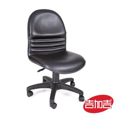 吉加吉 短背皮面 電腦椅 TW-1034 (6.9折)