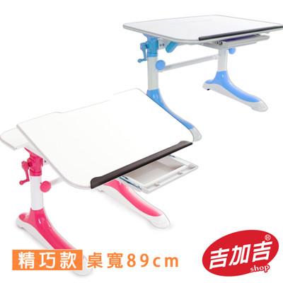 吉加吉 兒童成長書桌 TW-3689 M (精巧款) (8折)