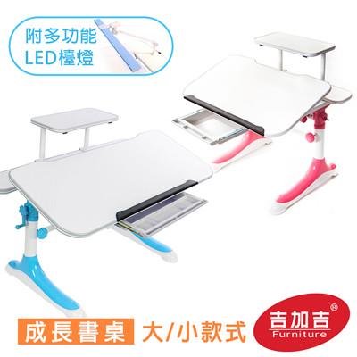 吉加吉 兒童 成長 書桌 TW-3689 K 大/小款可選 附護眼檯燈 (5.9折)