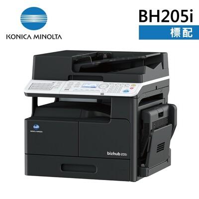 【免運 贈鐵桌】 KONICA MINOLTA BH205i A3黑白多功能影印機 乙太網路(標準) (7.8折)