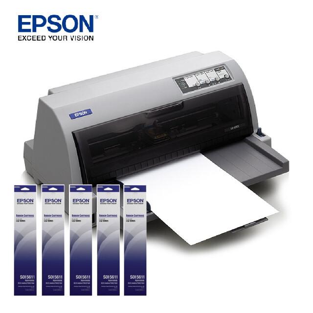 另搭5支專用色帶epson lq-690c 24針點矩陣印表機