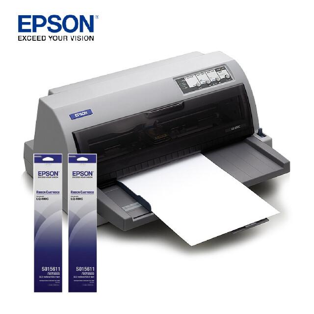 另搭2支專用色帶epson lq-690c 24針點矩陣印表機