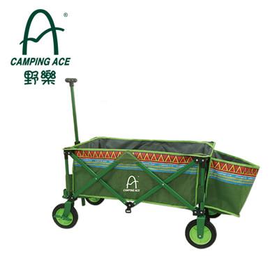 野樂摺疊露營拖車 拖車 手拉拖車 ARC-188 野樂 Camping Ace (8折)