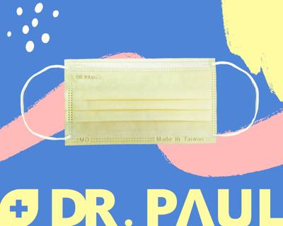 Dr. PAUL-台灣製造 雙鋼印 醫療用口罩-成人/兒童-50入/盒 (2.7折)