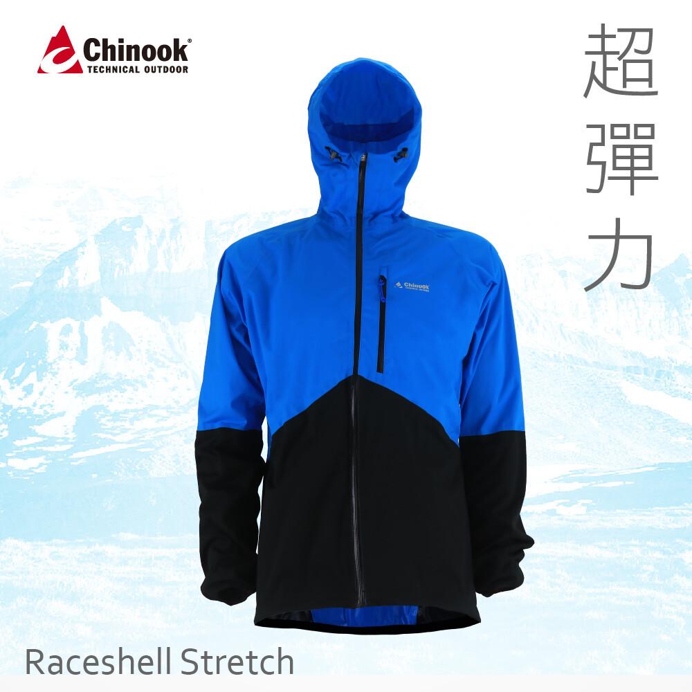 chinook超彈力防水透濕氣外套91001