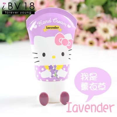Hello Kitty 護手霜 迷幻紫薰iBV.18-薰衣草 (6.5折)