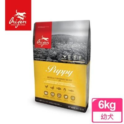 *~毛寶夢幻城~*orijen 渴望 wdj犬糧鮮雞幼犬 6kg 無穀 狗飼料 (6.2折)