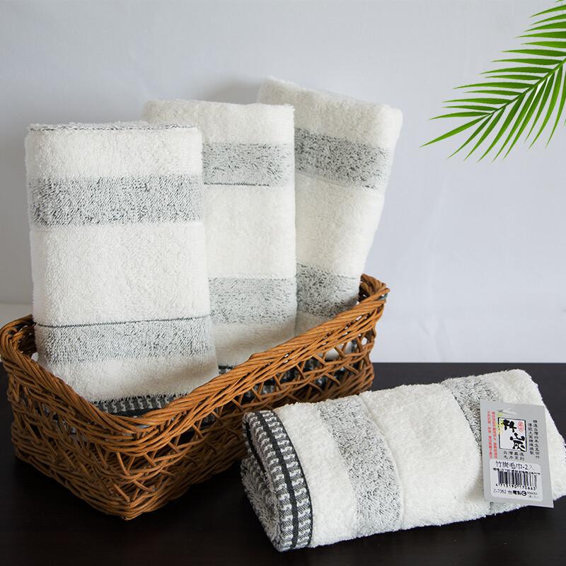 台灣製竹炭毛巾