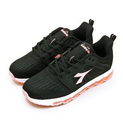 diadora迪亞多那 專業緩震輕量慢跑鞋 crystal水晶系列 黑蜜桃 7650 女 (8.8折)