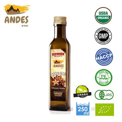 andes安地斯有機100%秘魯印加果油 (250mlx1瓶) (8.3折)