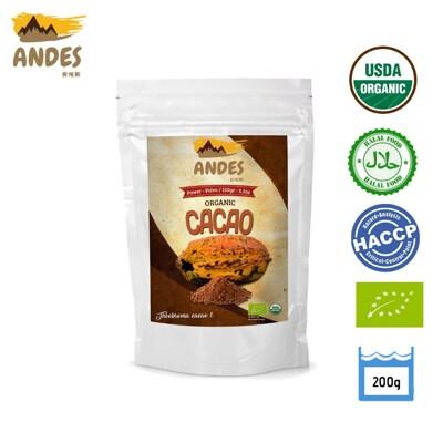 【Andes安地斯】100%天然有機無糖可可粉(無鹼化) (200g X 1包) (9.7折)