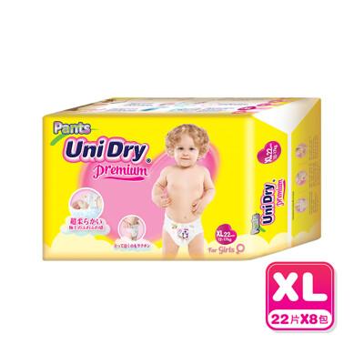 Unidry優力褲 嬰兒褲型紙尿褲(女孩)-XL176片(22片x8包)/箱購
