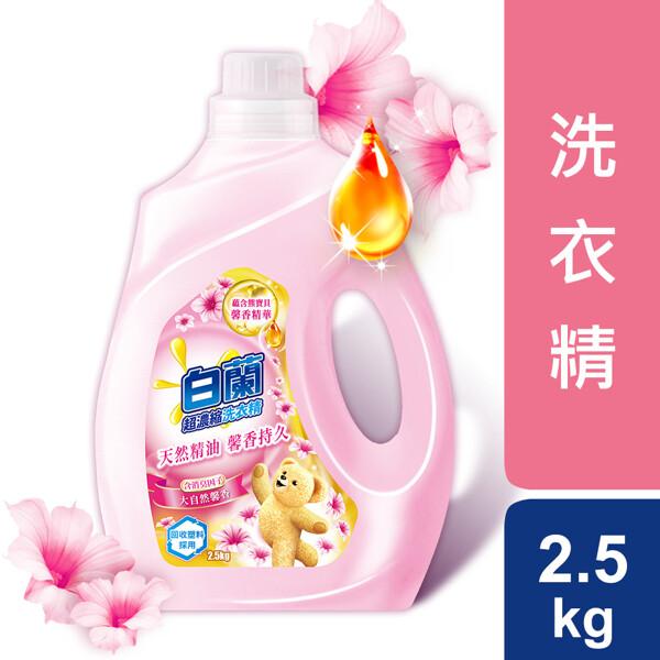 白蘭 含熊寶貝馨香精華大自然馨香洗衣精 2.5kg/箱