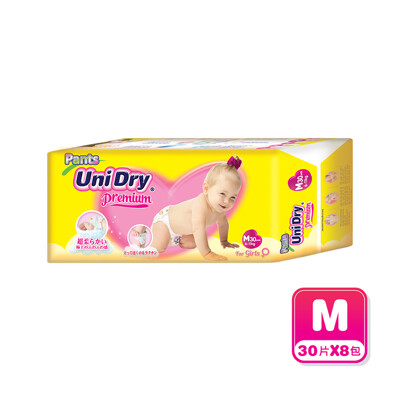 Unidry優力褲 嬰兒褲型紙尿褲(女孩)-M240片(30片x8包)/箱購