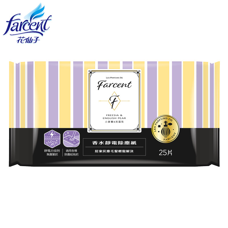 驅塵氏 香水抗菌濕拖巾-小蒼蘭與英國梨 (12張/包)/組合購