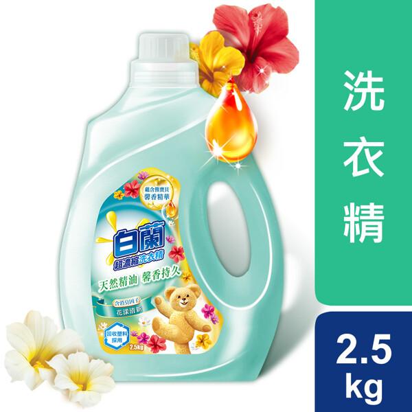 白蘭 含熊寶貝馨香精華花漾清新洗衣精 2.5kg/箱