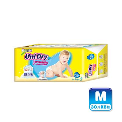Unidry優力褲 嬰兒褲型紙尿褲(男孩)-M240片(30片x8包)/箱購