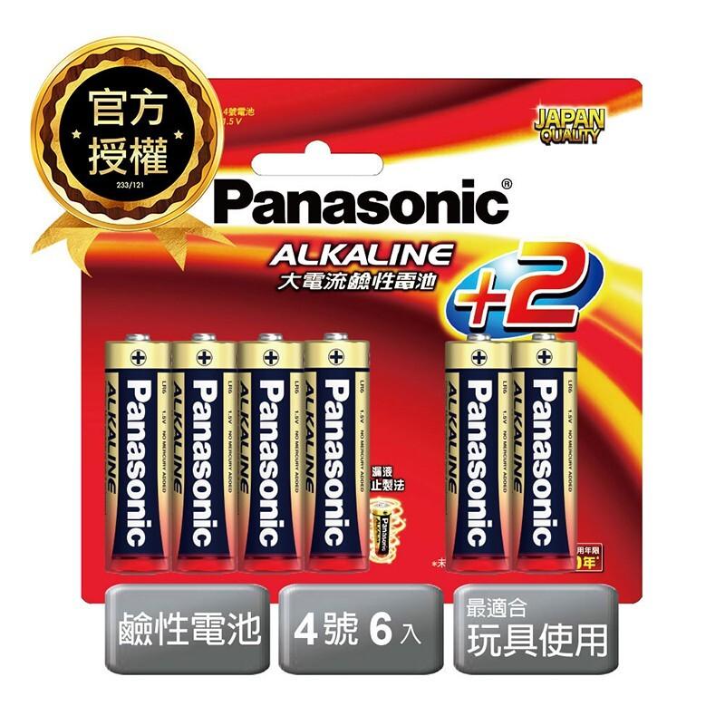 panasonic國際牌鹼性電池4號6入