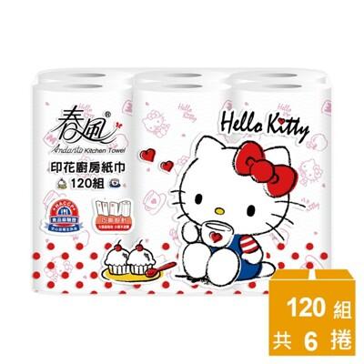 春風 廚房捲筒式紙巾-Kitty美國風 120組x6捲x8串/(限購一箱) 【偏遠地區不配送】 (7.6折)