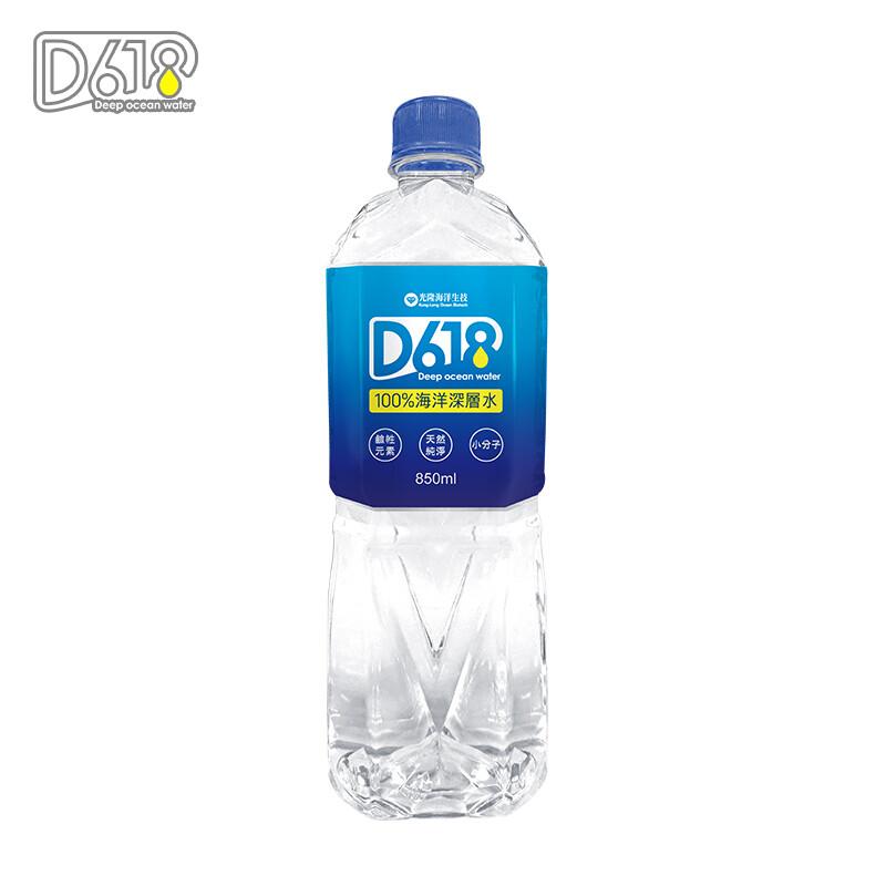 d618 海洋深層100%離子水 850ml/箱購