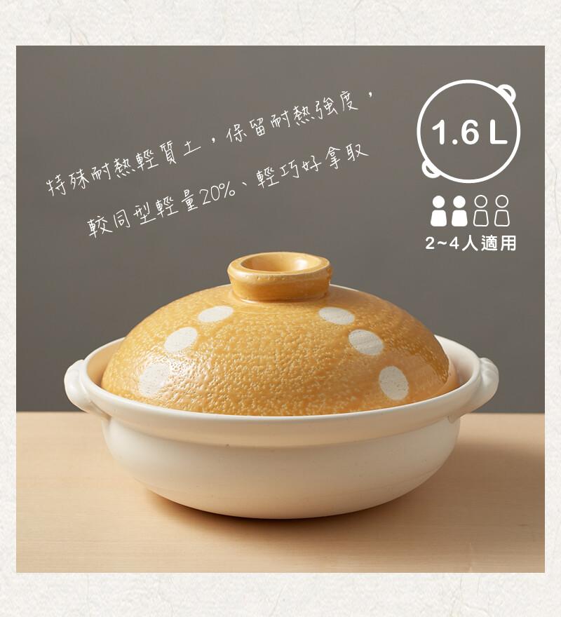 日本萬古燒 - 輕量土鍋8號 - 點點橘(1.6l)