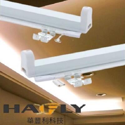 HAFLY T8 LED 燈管 專用簡易安裝燈座 4尺/2尺 通過國家認證品質有保證 (5.8折)