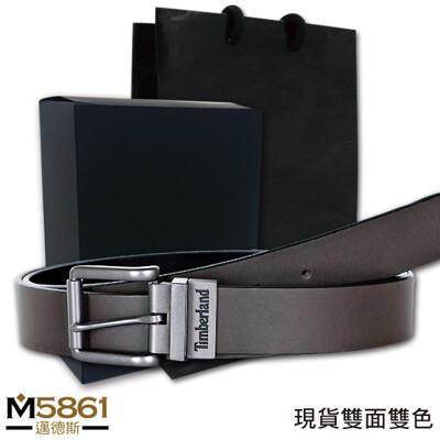 【Timberland】男皮帶 皮帶 雙面雙色 Timberland字款 銀銅扣頭/黑+咖 (8.8折)